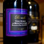 Vino Nobile di Montepulciano: eliminare Vino e aggiungere Toscana. Sarà la svolta sul Montepulciano d'Abruzzo?